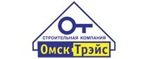 Омск-Трэйс