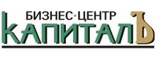 КАПИТАЛЪ БЦ
