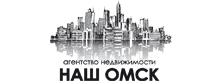 Наш Омск
