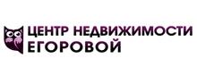 ЦН Егоровой