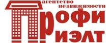 ПРОФИ-риэлт