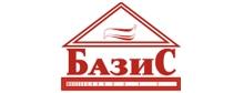 Базис