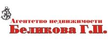 Беликова Г.П.