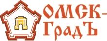 Омск-Градъ
